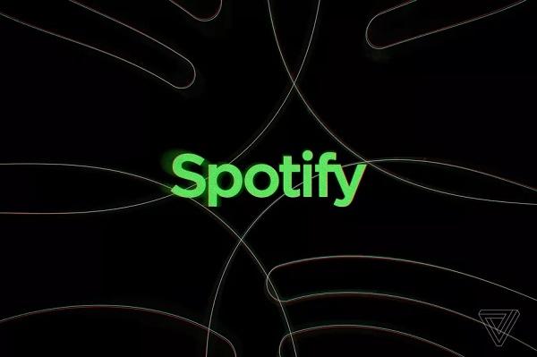 Spotify com letras fornecidas por Musixmatch