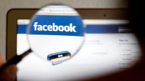 lupa na logo do facebook